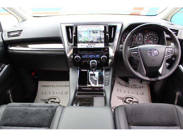 トヨタ ヴェルファイア 2.5Z GエディションサンルーフAC100Vプリクラッシュ