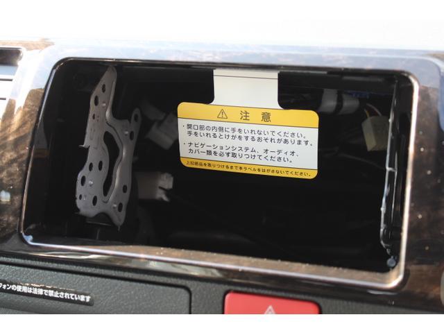 トヨタ ハイエースバン スーパーGL ダークプライム 新車未登録 ハーフレザー