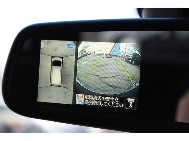 日産 セレナ 20X Vセレクション+セーフティ S-ハイブリッド ナビ