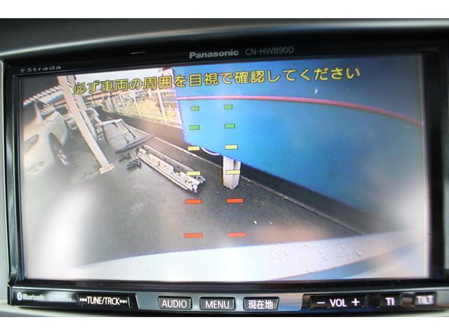 2.0XS 社外HDDナビ バックカメラ シートヒーター(4枚目)