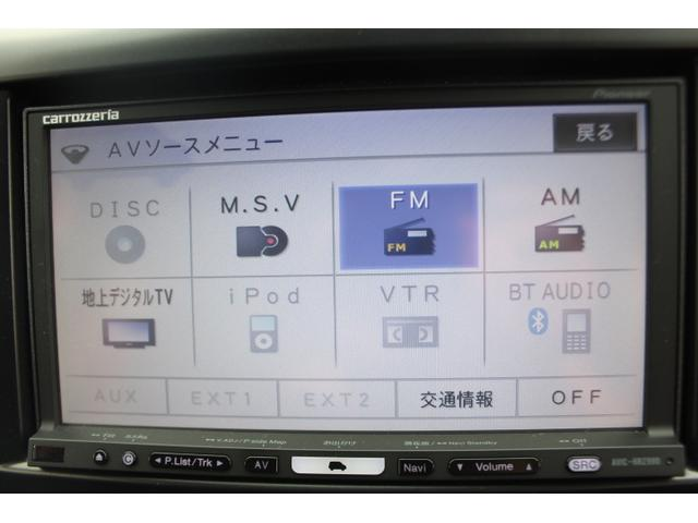 2.0XT HDDナビ バックカメラ シートヒーター ETC(3枚目)