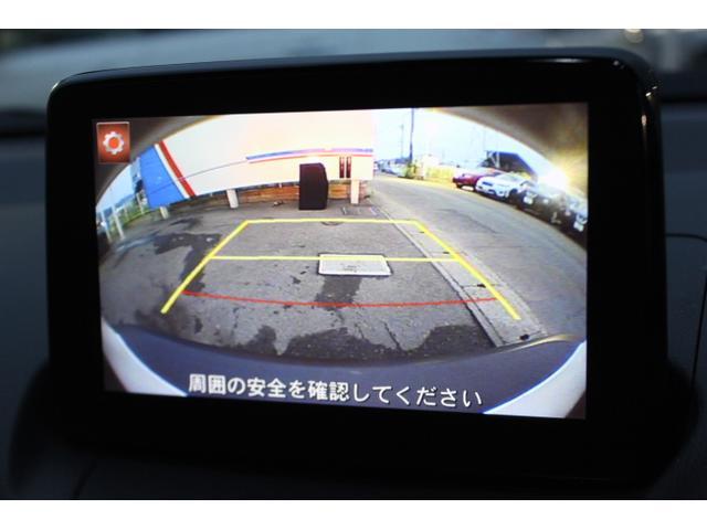 20S 純正SDナビ バックカメラ ETC フルセグ(4枚目)