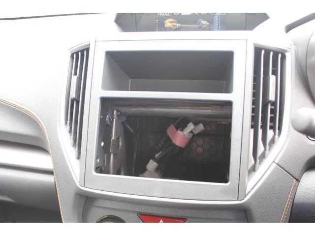 「スバル」「XVハイブリッド」「SUV・クロカン」「岐阜県」の中古車3