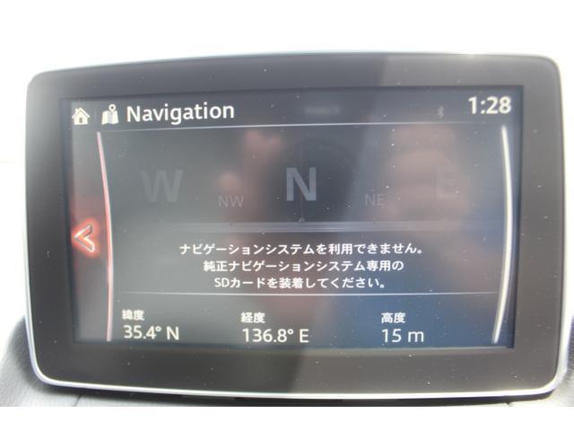 XD ツーリング Lパッケージ 純正ナビ Bカメラ ETC(3枚目)