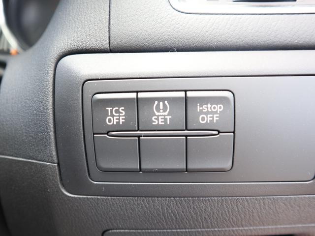 【アイドリングストップ機能】信号待ちなどの停車時間(待機時間)に燃料を消費しないことで「燃費」と「環境」への配慮を実現した機能です。
