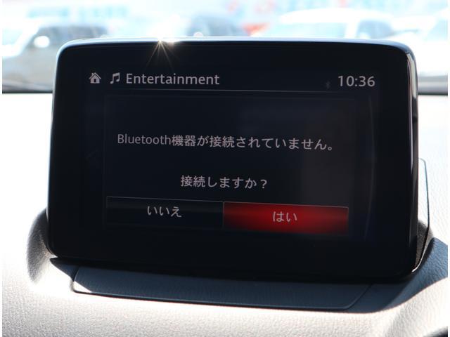 XD 純正ナビ バックカメラ ETC スマートキー 軽油(3枚目)