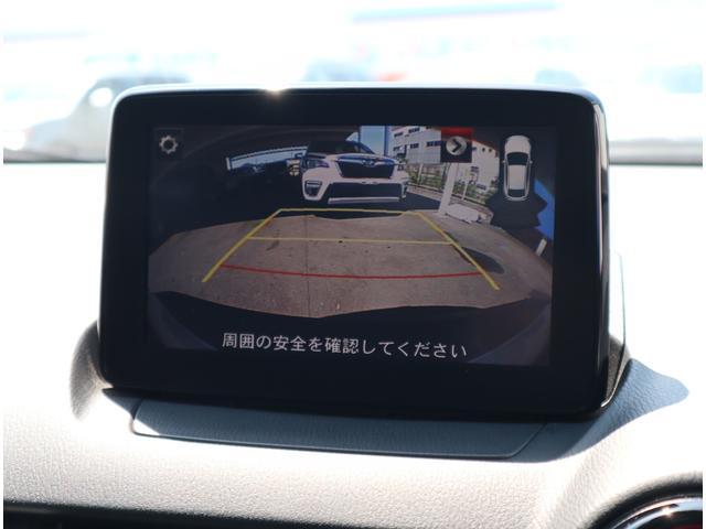 XD 純正ナビ バックカメラ ETC スマートキー 軽油(4枚目)