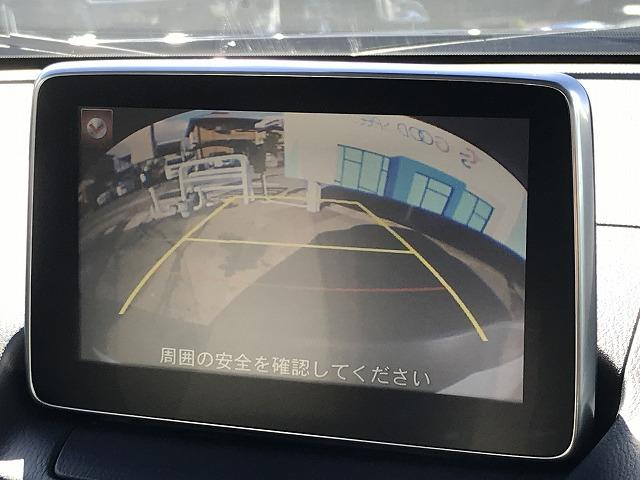 XD ツーリング Lパッケージ LEDライト フルセグTV(4枚目)