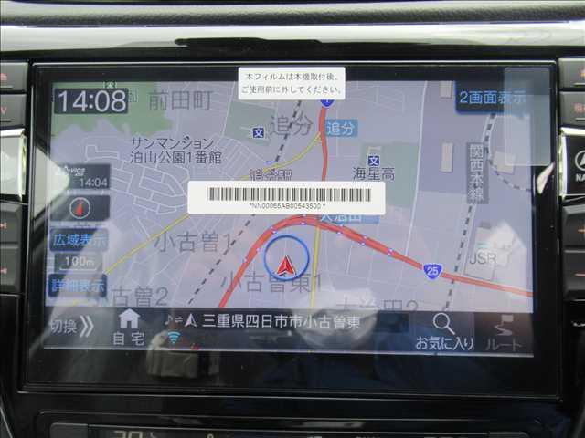 20Xi 登録済未使用車 後期モデル 新品フルセグSDナビ プロパイロット ルーフレール インテリジェントルールミラー インテリキー&プッシュスタート エマージェンシーブレーキ 電動リアゲート LEDヘッド(3枚目)