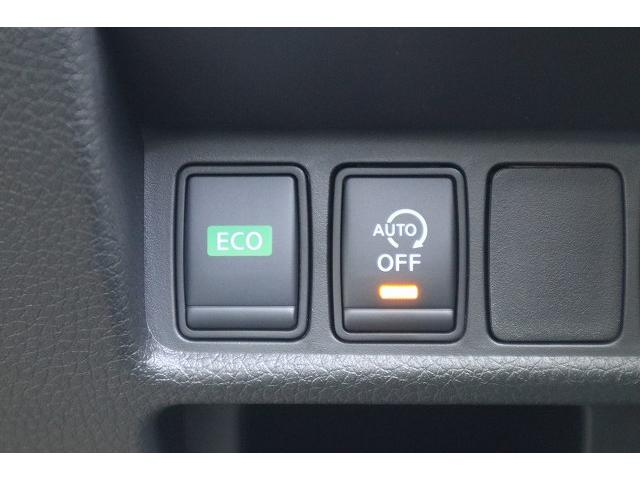 20Xi 登録済未使用車 後期モデル 新品フルセグSDナビ プロパイロット ルーフレール インテリジェントルールミラー インテリキー&プッシュスタート エマージェンシーブレーキ 電動リアゲート LEDヘッド(9枚目)