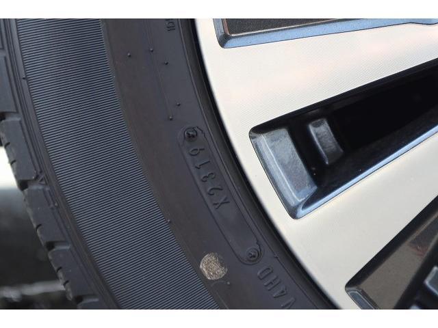 20Xi 登録済未使用車 後期モデル 新品フルセグSDナビ プロパイロット ルーフレール インテリジェントルールミラー インテリキー&プッシュスタート エマージェンシーブレーキ 電動リアゲート LEDヘッド(24枚目)