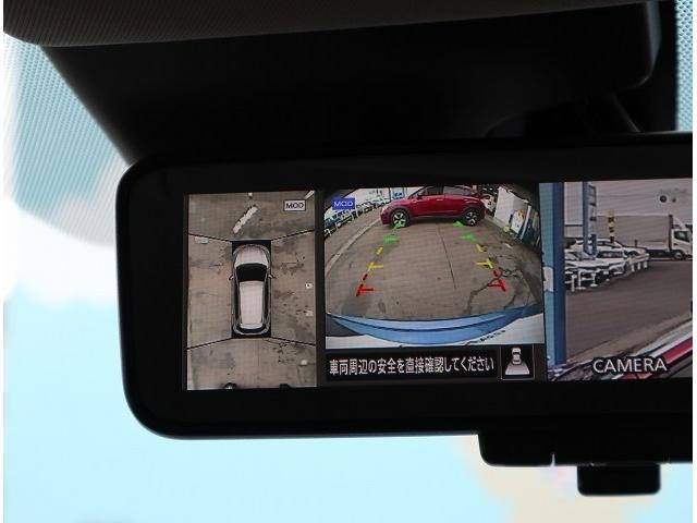 20Xi プロパイロット フルセグナビ 衝突軽減 全方位カメラ デジタルインナー インテリジェントキー ウィンカードアミラー レーダークルーズ LEDヘッドライト 4WD アイドリングストップ 寒冷地(4枚目)
