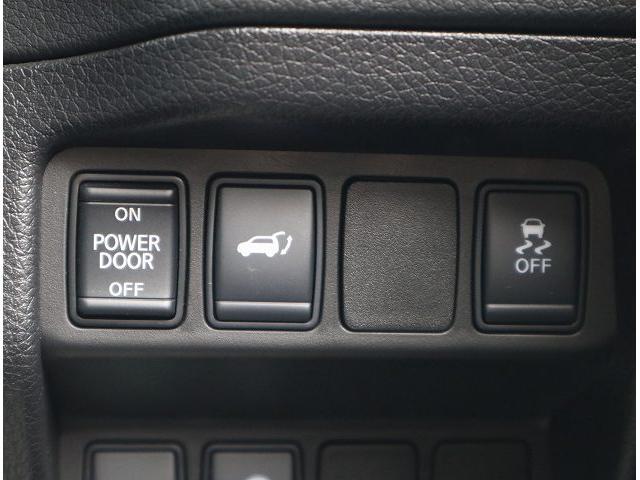 20Xi プロパイロット フルセグナビ 衝突軽減 全方位カメラ デジタルインナー インテリジェントキー ウィンカードアミラー レーダークルーズ LEDヘッドライト 4WD アイドリングストップ 寒冷地(35枚目)