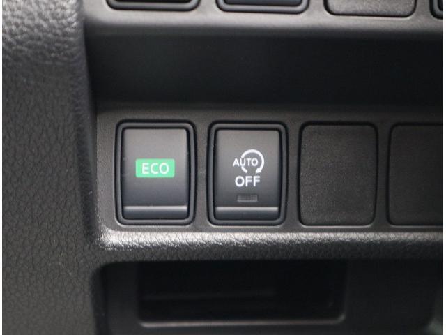 20Xi プロパイロット フルセグナビ 衝突軽減 全方位カメラ デジタルインナー インテリジェントキー ウィンカードアミラー レーダークルーズ LEDヘッドライト 4WD アイドリングストップ 寒冷地(36枚目)