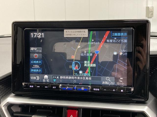 Z 新車未登録 衝突軽減 レーダークルーズ バックカメラ LEDライト シートヒーター 全方位カメラ レーンキープ クリアランスソナー アイドリングストップ オートマチックハイビーム ターボ(4枚目)