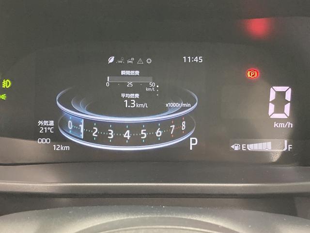 Z 新車未登録 衝突軽減 レーダークルーズ バックカメラ LEDライト シートヒーター 全方位カメラ レーンキープ クリアランスソナー アイドリングストップ オートマチックハイビーム ターボ(28枚目)