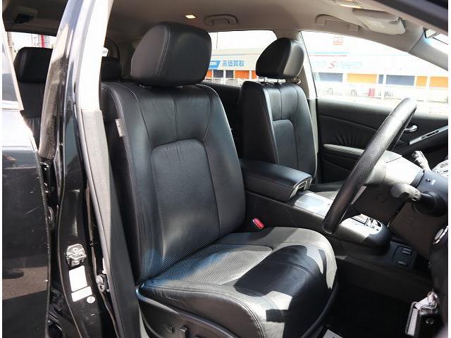 250XL FOUR 4WD レザーシート シートヒーター 電動パワーシート バックカメラ BOSEスピーカー HIDヘッドライト ビルトインETC IMPULグリル インテリキー プッシュスタート CD・DVD再生(8枚目)