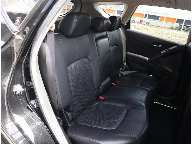 250XL FOUR 4WD レザーシート シートヒーター 電動パワーシート バックカメラ BOSEスピーカー HIDヘッドライト ビルトインETC IMPULグリル インテリキー プッシュスタート CD・DVD再生(9枚目)
