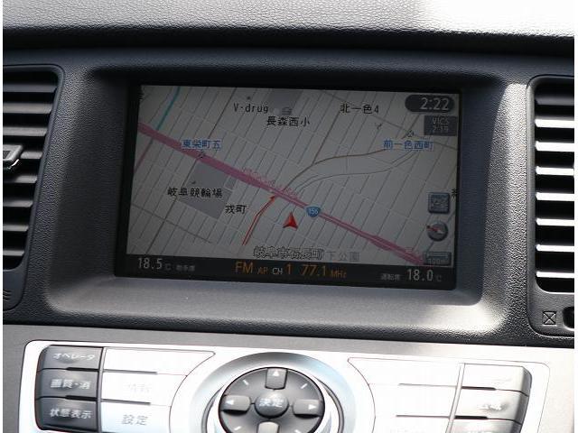 250XL FOUR 4WD レザーシート シートヒーター 電動パワーシート バックカメラ BOSEスピーカー HIDヘッドライト ビルトインETC IMPULグリル インテリキー プッシュスタート CD・DVD再生(35枚目)