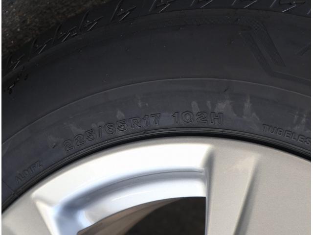 S 新車未登録 ディスプレイオーディオ セーフティセンス LEDライト バックカメラ レーダークルーズ 純正17インチアルミ クリアランススナー 電動格納ドアミラー(23枚目)