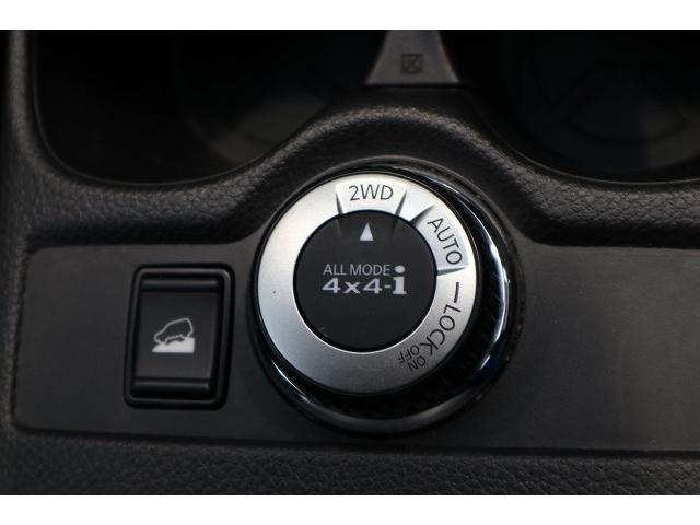20X 社外ナビ 衝突軽減 クリアランスソナー 電動リアゲート スマートキー 4WD ETC カプロンシート インテリジェントキー(5枚目)