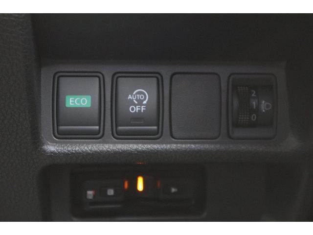 20X 社外ナビ 衝突軽減 クリアランスソナー 電動リアゲート スマートキー 4WD ETC カプロンシート インテリジェントキー(34枚目)