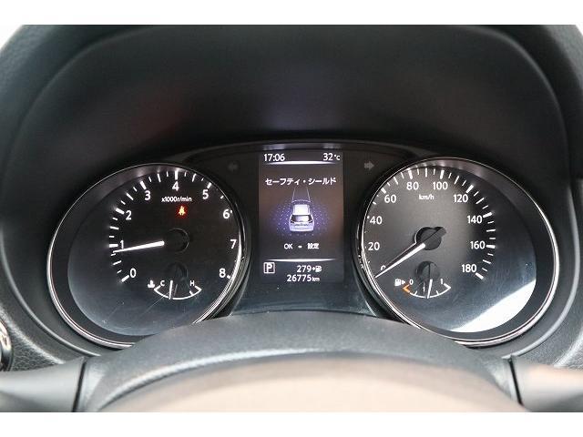 20X 社外ナビ 衝突軽減 クリアランスソナー 電動リアゲート スマートキー 4WD ETC カプロンシート インテリジェントキー(38枚目)