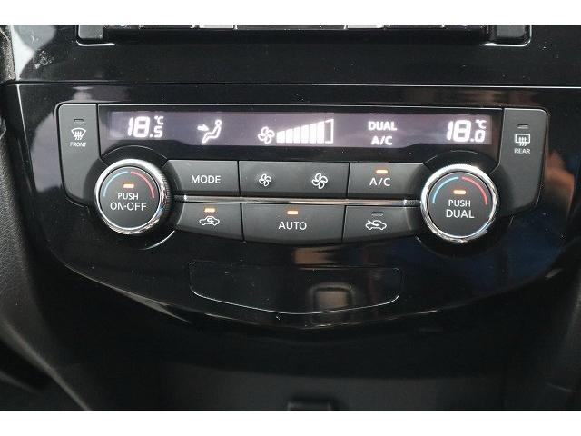 20X 社外ナビ 衝突軽減 クリアランスソナー 電動リアゲート スマートキー 4WD ETC カプロンシート インテリジェントキー(39枚目)