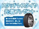 スバル エクシーガ 2.5iアイサイト アルカンターラセレクション 4WD