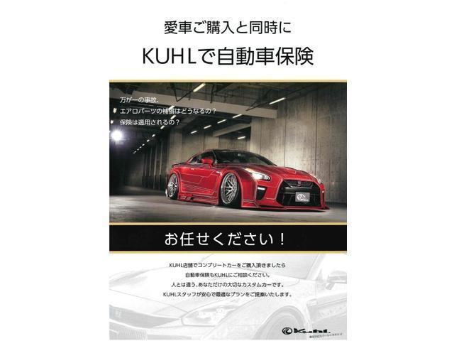 ベースグレード 6MT KUHLエアロ BLITZ車高調 4本出しマフラー ナビ(3枚目)