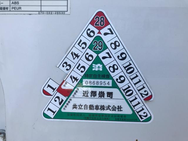 高所作業車 10m タダノ AT100 電工仕様(14枚目)
