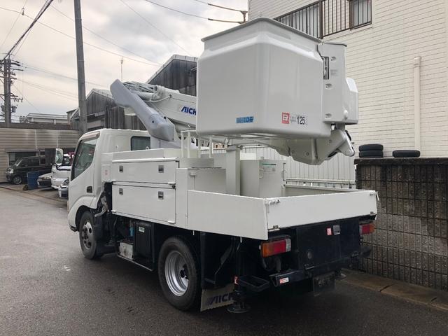 高所作業車 アイチコーポレーション SH106(7枚目)