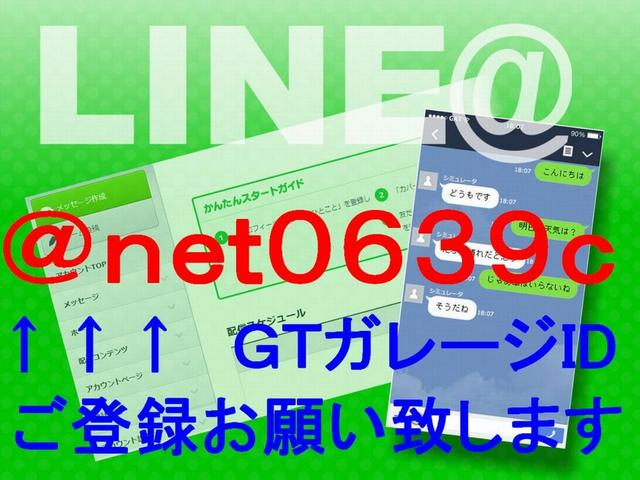 GTガレージホームページ⇒http://ameblo.jp/skyline-kpgc♪GTガレージ直通ダイヤル⇒050-7521-2071もしくはフリーダイヤル0066-9707-9231をプッシュ♪