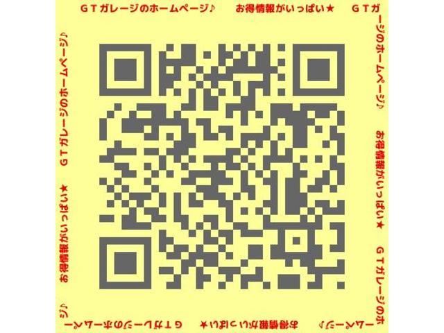 「スズキ」「エブリイ」「コンパクトカー」「愛知県」の中古車17