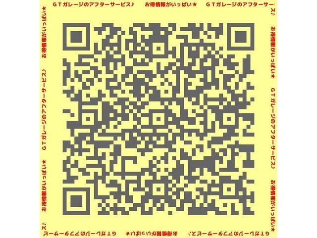 「スズキ」「エブリイ」「コンパクトカー」「愛知県」の中古車37