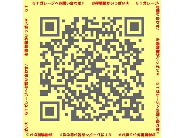 「スズキ」「エブリイ」「コンパクトカー」「愛知県」の中古車57