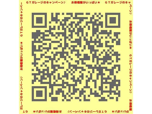 「スズキ」「エブリイ」「コンパクトカー」「愛知県」の中古車58