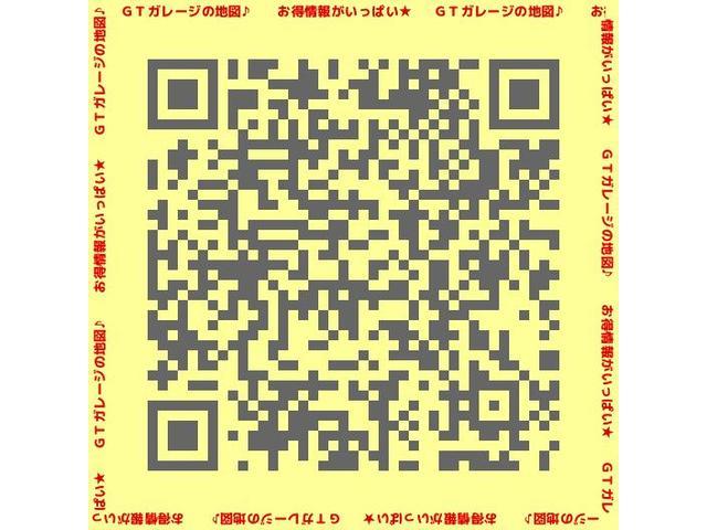 ファーストアニバーサリーエディション xキーレスxフロアオートマx社外15インチアルミx格納ドアミラーx運転席エアバッグx助手席エアバッグx衝突安全ボディxABSx盗難防止システムx5ドアxフロアマットxドアバイザーxオートエアコン(18枚目)