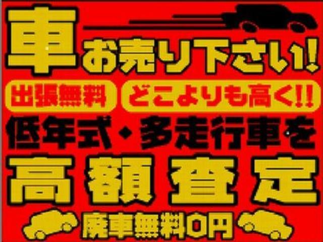 ファーストアニバーサリーエディション xキーレスxフロアオートマx社外15インチアルミx格納ドアミラーx運転席エアバッグx助手席エアバッグx衝突安全ボディxABSx盗難防止システムx5ドアxフロアマットxドアバイザーxオートエアコン(35枚目)