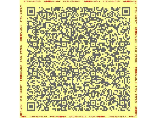 ファーストアニバーサリーエディション xキーレスxフロアオートマx社外15インチアルミx格納ドアミラーx運転席エアバッグx助手席エアバッグx衝突安全ボディxABSx盗難防止システムx5ドアxフロアマットxドアバイザーxオートエアコン(41枚目)