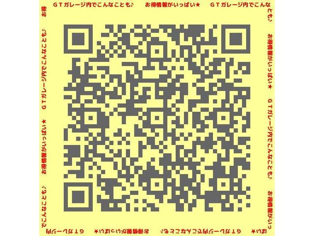 ファーストアニバーサリーエディション xキーレスxフロアオートマx社外15インチアルミx格納ドアミラーx運転席エアバッグx助手席エアバッグx衝突安全ボディxABSx盗難防止システムx5ドアxフロアマットxドアバイザーxオートエアコン(59枚目)