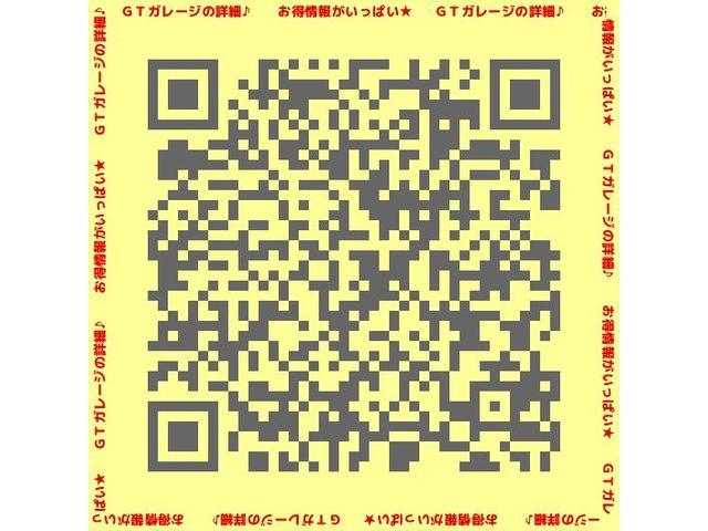 ファーストアニバーサリーエディション xキーレスxフロアオートマx社外15インチアルミx格納ドアミラーx運転席エアバッグx助手席エアバッグx衝突安全ボディxABSx盗難防止システムx5ドアxフロアマットxドアバイザーxオートエアコン(63枚目)