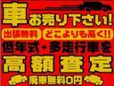ファーストアニバーサリーエディション xキーレスxフロアオートマx社外15インチアルミx格納ドアミラーx運転席エアバッグx助手席エアバッグx衝突安全ボディxABSx盗難防止システムx5ドアxフロアマットxドアバイザーxオートエアコン(54枚目)