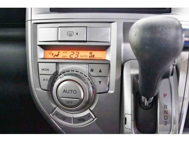 フルオートエアコンなので、設定温度に快適空調してくれます。