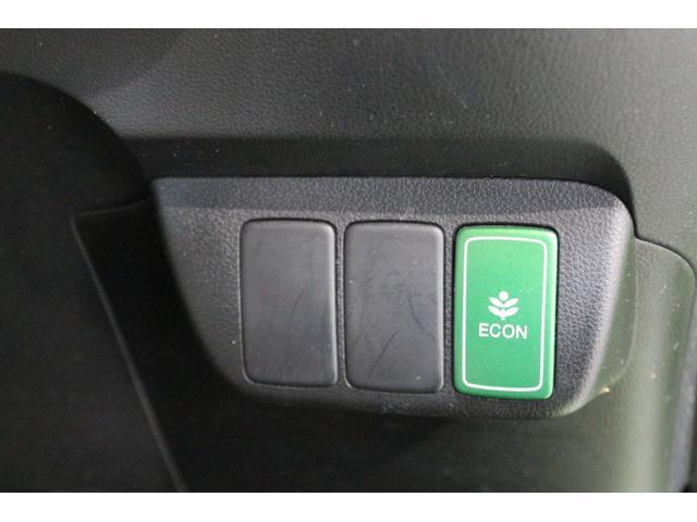 ECONモード付!エンジンをおだやかにする、CVTを燃費最優先のレシオにしてくれる、エアコンを省エネモードにしてくれる、アイドリングストップの延長をしてくれるという機能です!