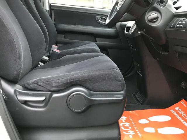 座席の高さの調整などができます。自分好みの高さに合わせれるので、便利です且つ安全です☆