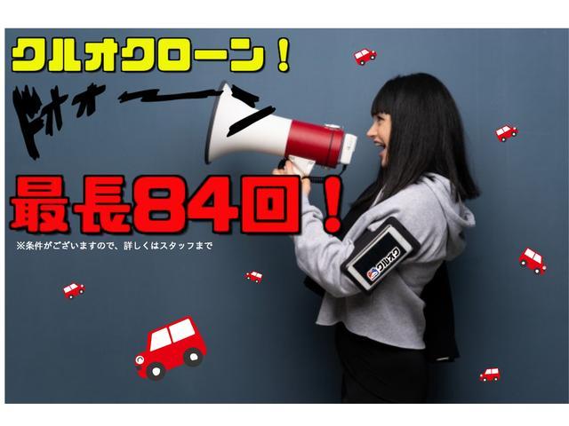 「トヨタ」「ノア」「ミニバン・ワンボックス」「愛知県」の中古車38