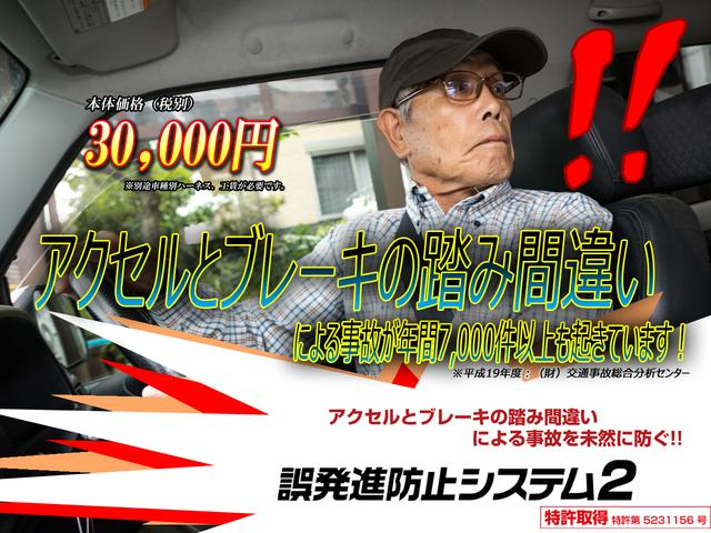「トヨタ」「ノア」「ミニバン・ワンボックス」「愛知県」の中古車40