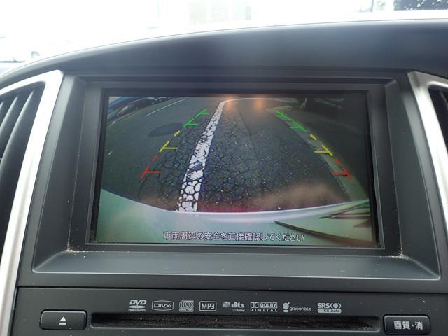 日産 セレナ H-Wスター 1オーナー 両側電動ドア 地デジナビ 後席TV