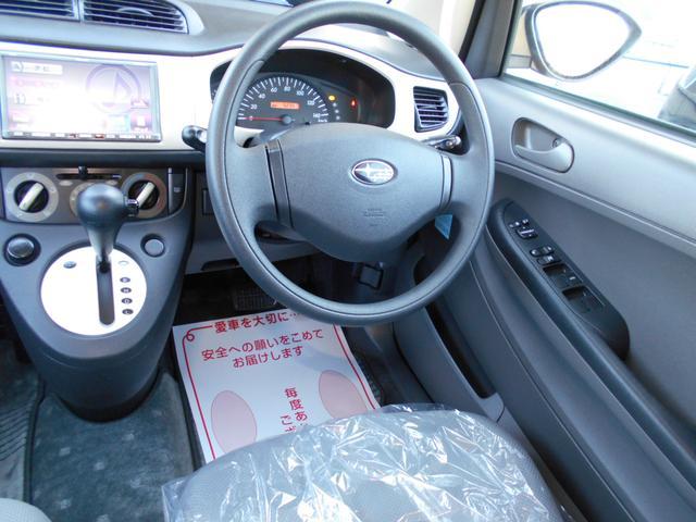「スバル」「R2」「軽自動車」「愛知県」の中古車41